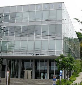 Hovedkvarter i Tokyo